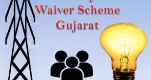 Electricity Bill Waiver Scheme In Gujarat