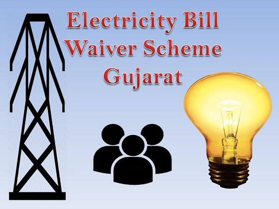 Electricity Bill Waiver Scheme In Gujarat