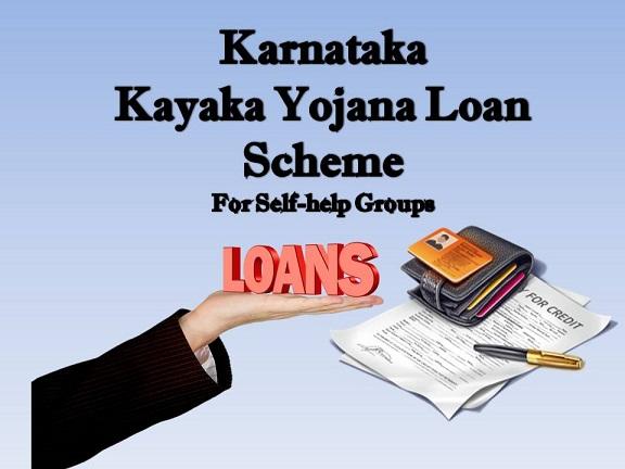 Kayaka Yojana Loan Scheme in Karnataka For Self-help Groups
