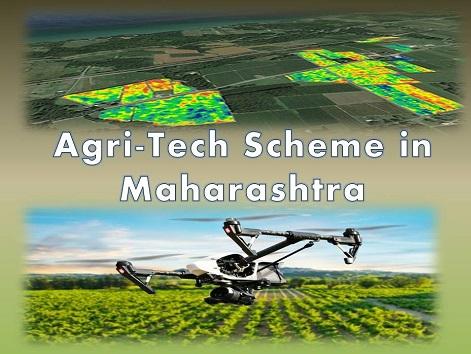Agri Tech Scheme