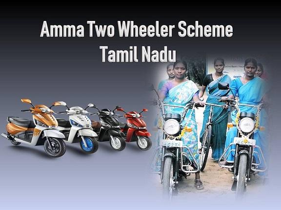 Amma Two Wheeler Scheme in Tamil Nadu