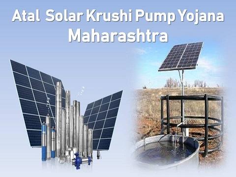 Atal Solar Krushi Pump Yojana in Maharashtra