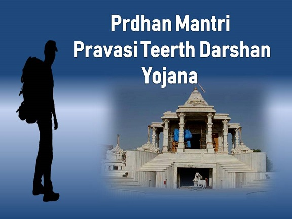 PM Pravasi Teerth Darshan Yojana 2019