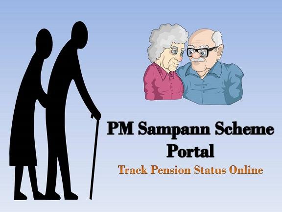 PM Sampann Scheme