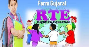 RTE Admission Gujarat