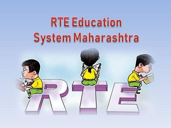 RTE Education System Maharashtra