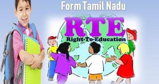 RTE Online Application Form Tamil Nadu