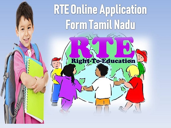 RTE Online Application Form Tamil Nadu
