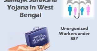samajik suraksha yojana in wb