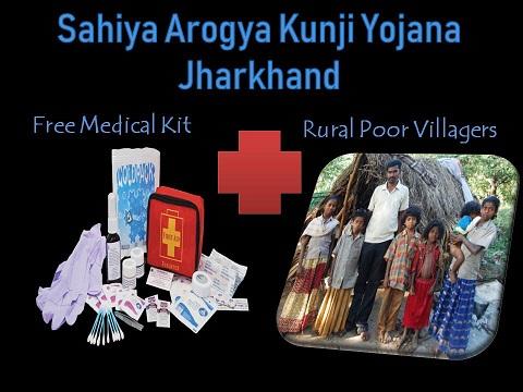 Sahiya Arogya Kunji Yojana Jharkhand