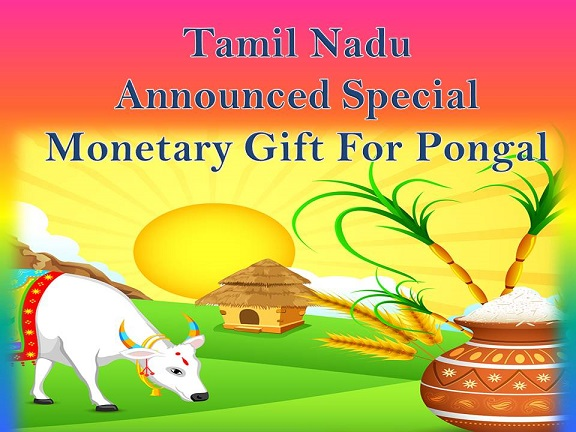 Tamil Nadu Government Announced Special Monetary Gift For Pongal Celebration