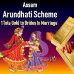 Arundhati Scheme Assam For Marriage