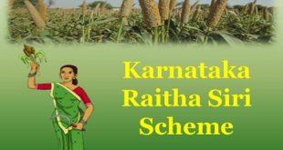 Karnataka Raitha Siri Scheme