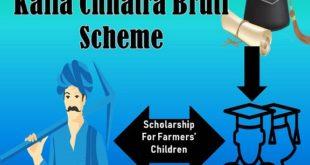 Odisha Kalia Chhatra Bruti Scheme