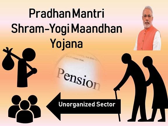 Pradhan Mantri Shram-Yogi Maandhan Yojana