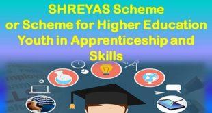 shreyas scheme