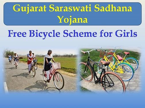 Gujarat Saraswati Sadhana Yojana