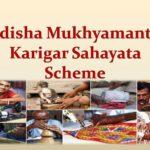 Odisha Mukhyamantri Karigar Sahayata Scheme