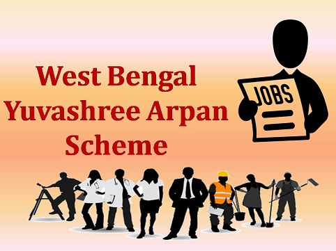 West Bengal Yuvashree Arpan Scheme