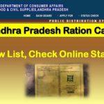 Andhra Pradesh Ration Card