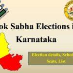 karnataka loksabha election