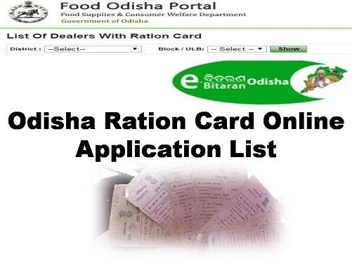 new ration card list odisha