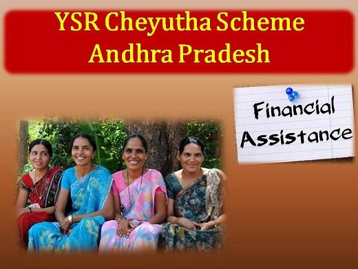 Andhra Pradesh YSR Cheyutha Scheme