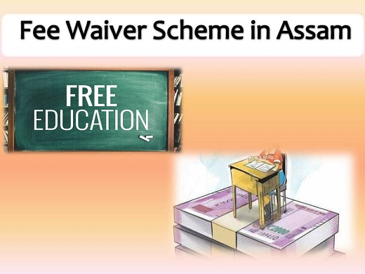 Fee waiver scheme in Assam
