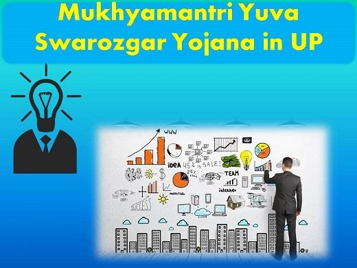 Mukhyamantri Yuva Swarozgar Yojana in UP