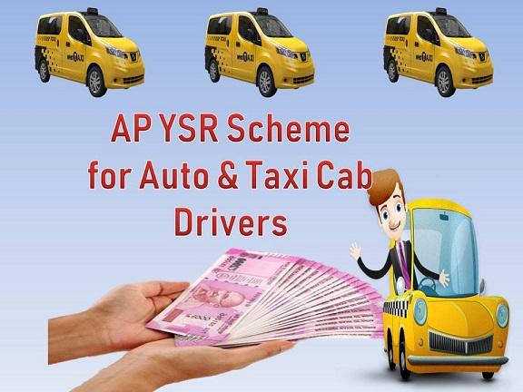 AP-YSR-Scheme-for-Auto-Taxi-Cab-Drivers-