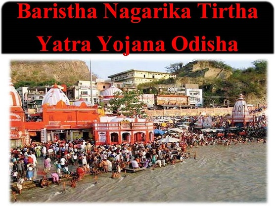Baristha-Nagarika-Tirtha-Yatra-Yojana-Odisha
