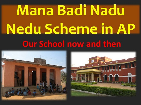Mana Badi Nadu Nedu Scheme 2019 In AP 1