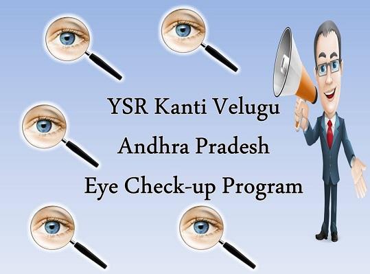 YSR Kanti Velugu Scheme 2019 in AP 1