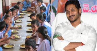 Jagananna-Gorumudda-Scheme ap mid day meal