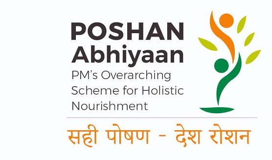 poshan abhiyan
