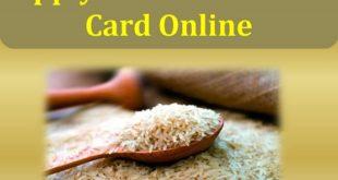 Apply For AP YSR Rice Card Online