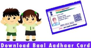 Baal Aadhaar Card Online Application