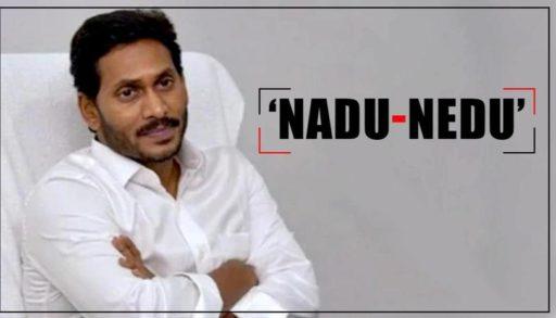Nadu Nedu Scheme in Andhra Pradesh