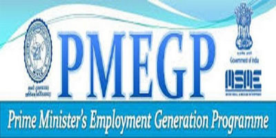 Prime-Ministers-Employment-Generation-Programme