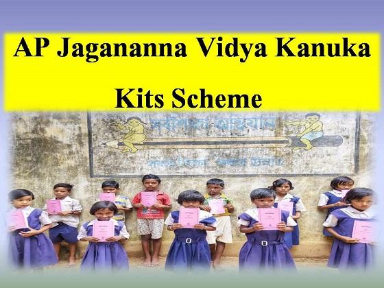 AP Jagananna Vidya Kanuka Kits Scheme