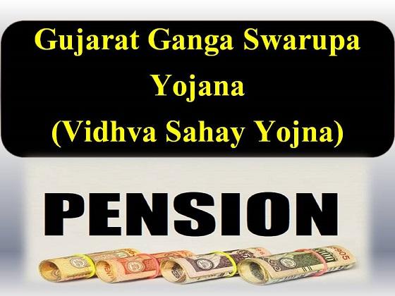 Gujarat Ganga Swarupa Yojana