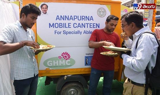 Mobile Annapurna Canteen Scheme telangana