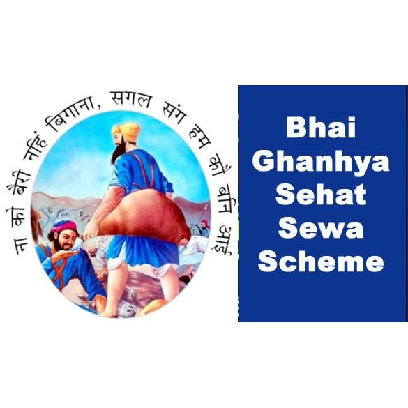 Punjab Bhai Ghanhya Sehat Sewa Scheme