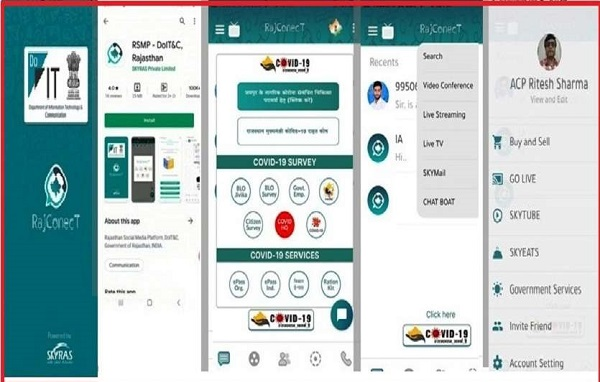 Rajconnect-Mobile-App-Rajasthan-Apps-Download-In-Hindi