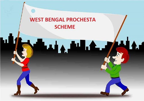 WB Prochesta Prakalpa