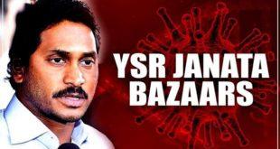 YSR Janata Bazaars in Andhra Pradesh