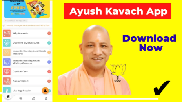Ayush-Kavach-App-Hindi
