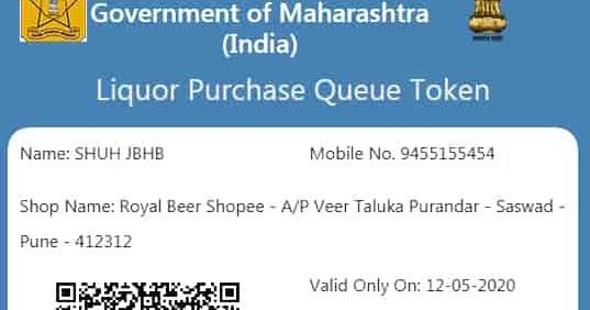 Liquor e-Token Scheme in Maharashtra