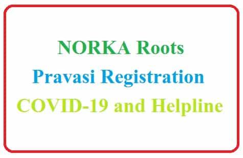Kerala NORKA Roots Pravasi Registration Online @registernorkaroots.org