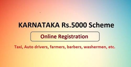 Taxi Driver Scheme in Karnataka